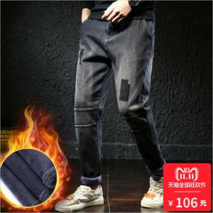 French rhinoceros card fat tide planet to increase fattening large size men's denim trousers fat shorts spring and summer stretch nine points