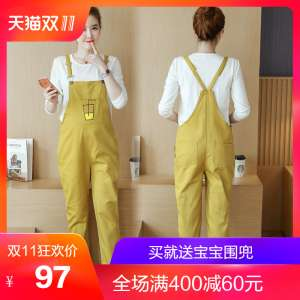 Pregnant women fall suit 2017 new tide tide fashion loose jacket trousers pants haul pants two sets out jacket