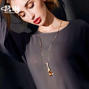 Ming Lin used Swarovski element gold watermark sweater chain necklace | female long paragraph wild | accessories | autumn