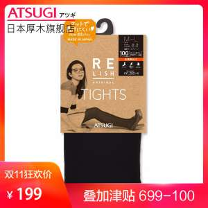 ATSUGI / Atsugi imported genuine spring and autumn new products | 100D dark black pantyhose underwear FP1202